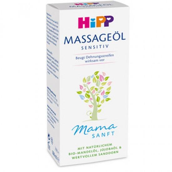HIPP Mamasanft масажно олио  100 мл