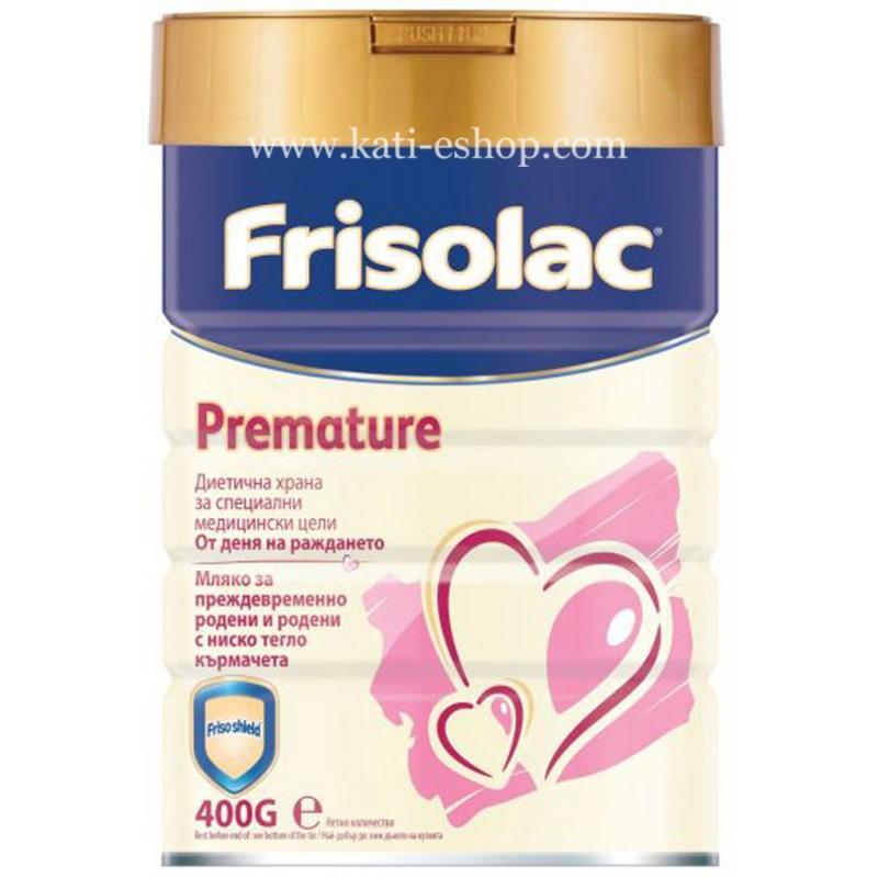 FRISO PREMATURE Диетично мляко за недоносени бебета 400г