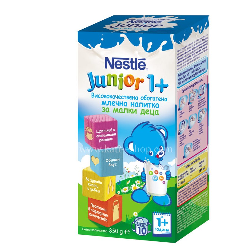 NESTLE Junior 1+ - млечна напитка за малки деца 350 г