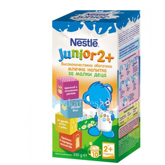 NESTLE Junior 2+ - млечна напитка за малки деца 350 г