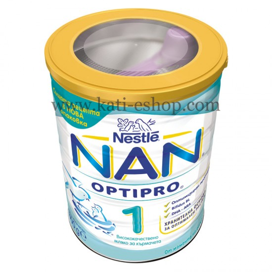 NAN 1 Бебешко адаптирано мляко 0-6м. 800г