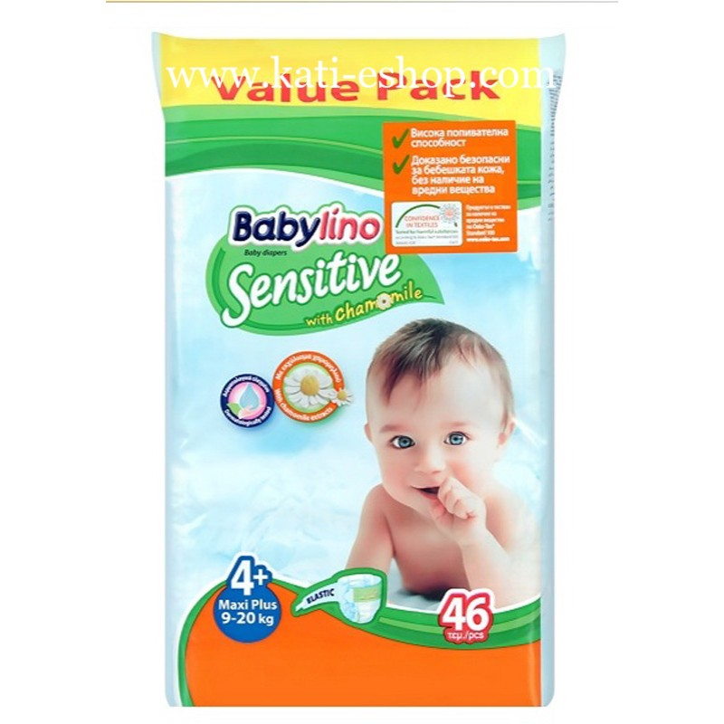 Babylino Sensitive Еднократни пелени Maxi+ 4+ 9-20кг 46бр.
