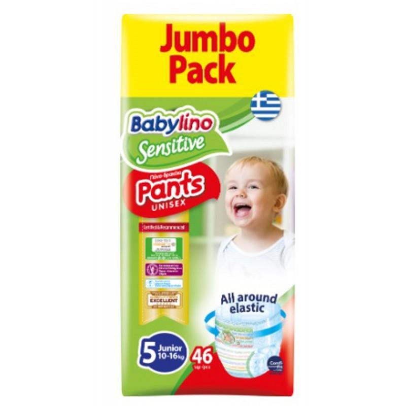 Babylino Гащички за еднократна употреба Jumbo Pack 5 10-16кг 46бр.