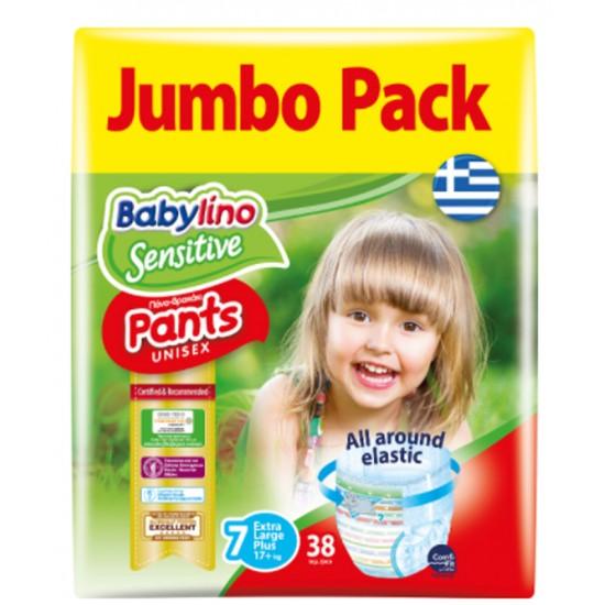 Babylino Гащички за еднократна употреба Jumbo Pack 7 17+кг 38бр.
