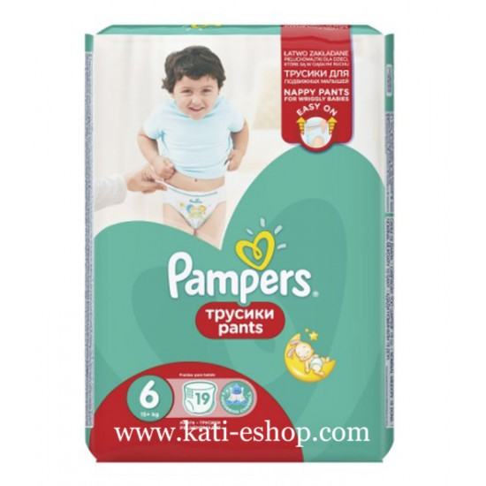 Pampers Гащички за еднократна употреба 6 Extra Large 15+ кг - 19бр.