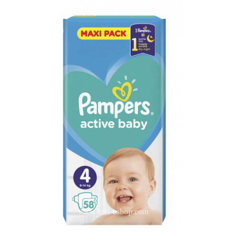 Pampers Active Baby 4 Maxi 9-14 кг  58бр.