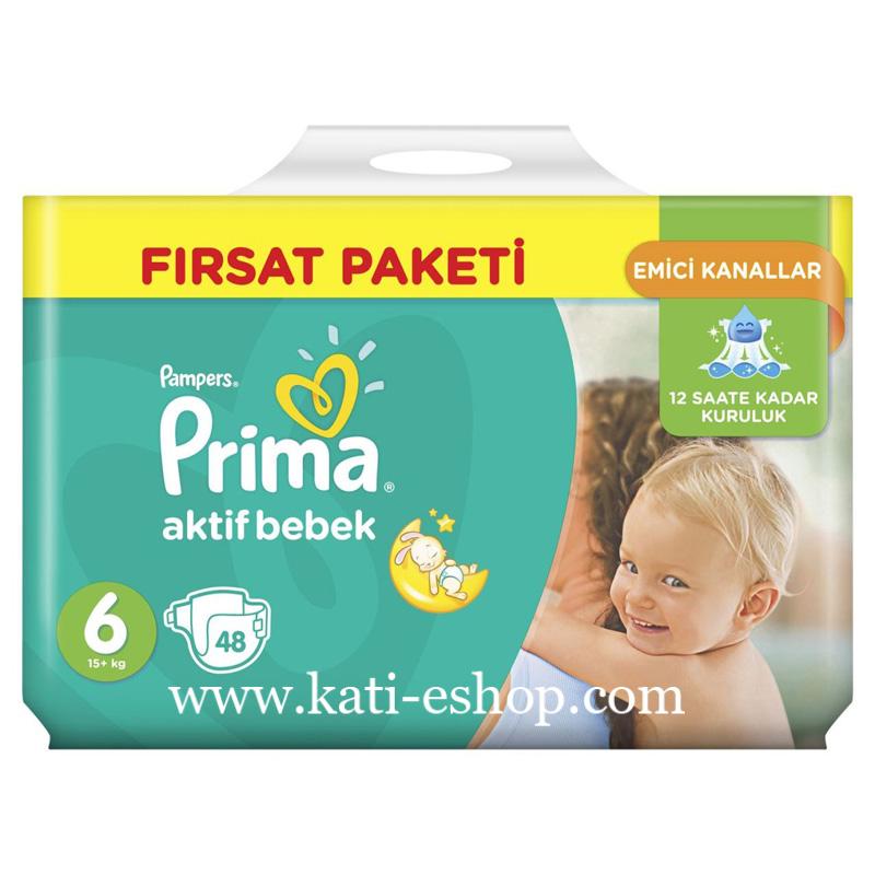 Pampers PRIMA 6 15+кг 48бр.