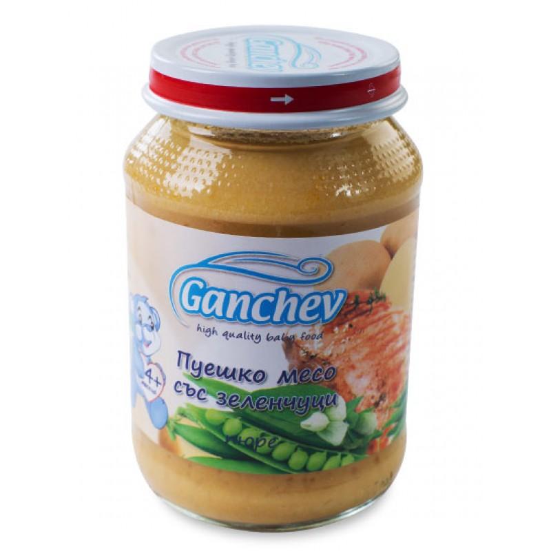 GANCHEV Пюре от пуешко месо със зеленчуци 4м. 190г