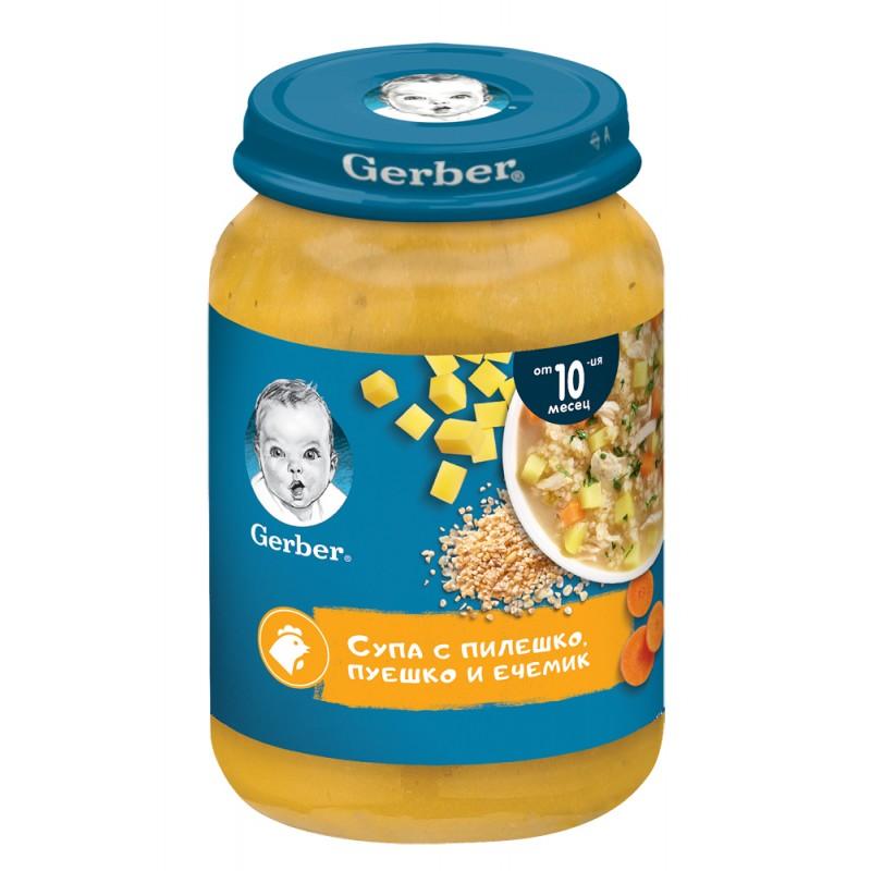 GERBER Супа пилешко, пуешко и ечемик  10м. 190г