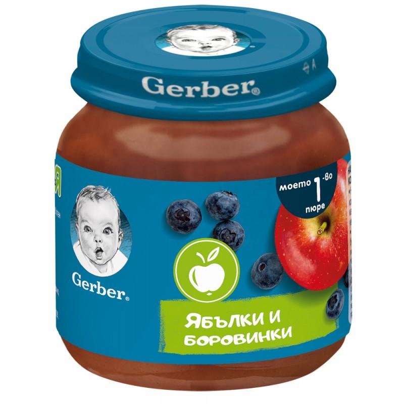 GERBER Пюре ябълки и боровинки 4м. 125г