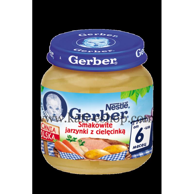 GERBER Пюре от зеленчуци и телешко 6м. 125г