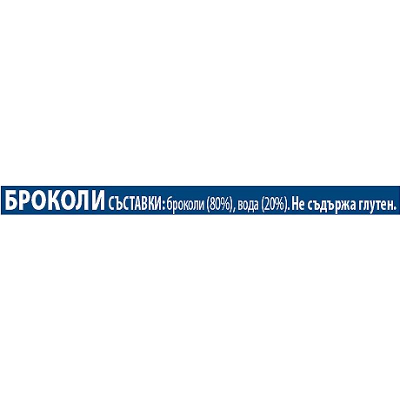GERBER Пюре от броколи 4м. 80 г