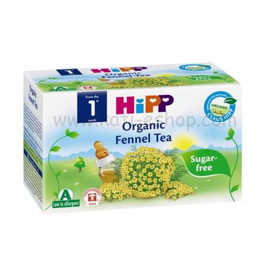 HiPP БИО чай копър пакетчета 1 седмица 30г