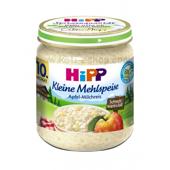 HiPP БИО Мляко с ориз и ябълка 10м. 200г