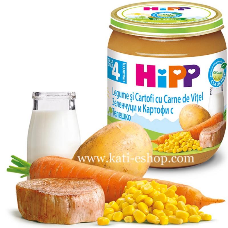 HiPP БИО Зеленчуци и картофи с телешко 4м. 125г