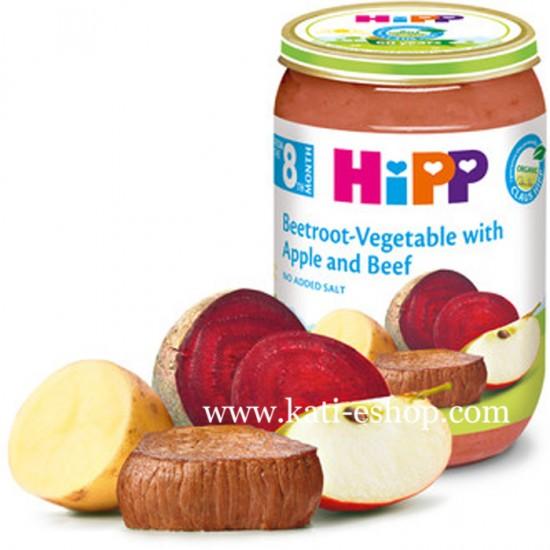HiPP БИО Телешко с цвекло, зеленчуци и ябълка 8м. 220г