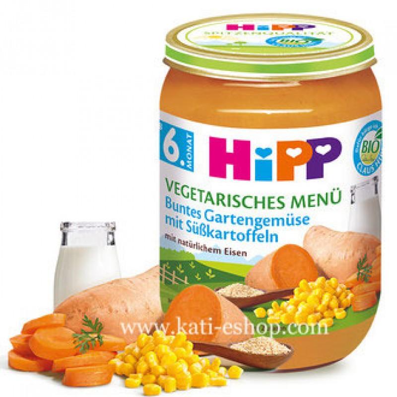 HiPP БИО Вегетарианско меню градински зеленчуци със сладки картофи 6м. 190г