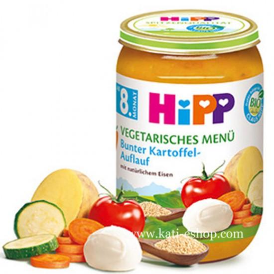 HiPP БИО Зеленчуци на фурна с моцарела 8м. 220г