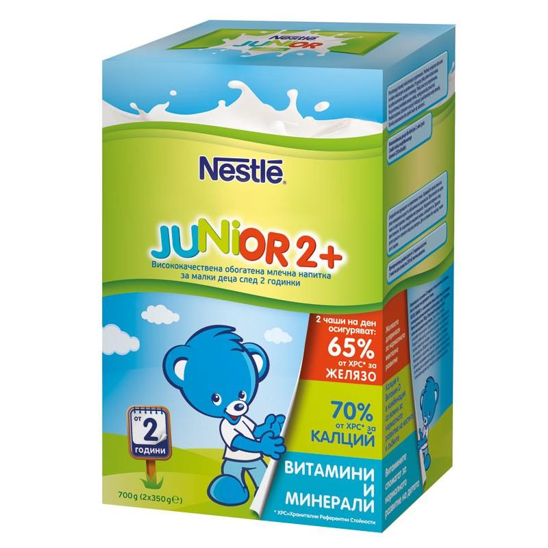 NESTLE Junior 2+ - млечна напитка за малки деца 700 г