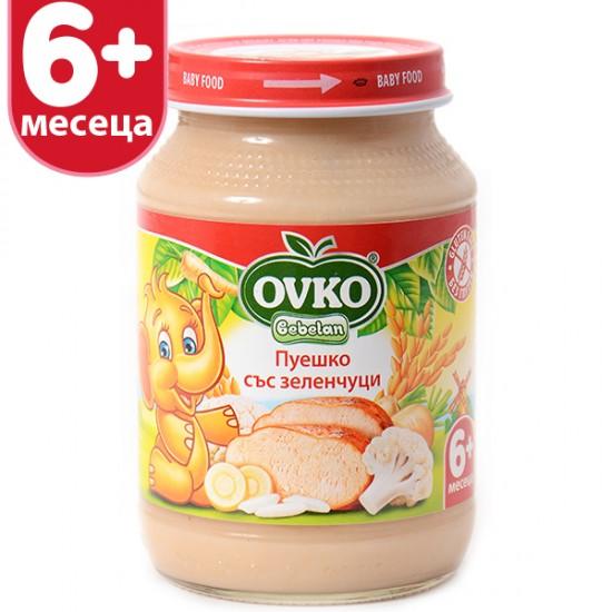 OVKO Пуешко със зеленчуци 6м. 190г