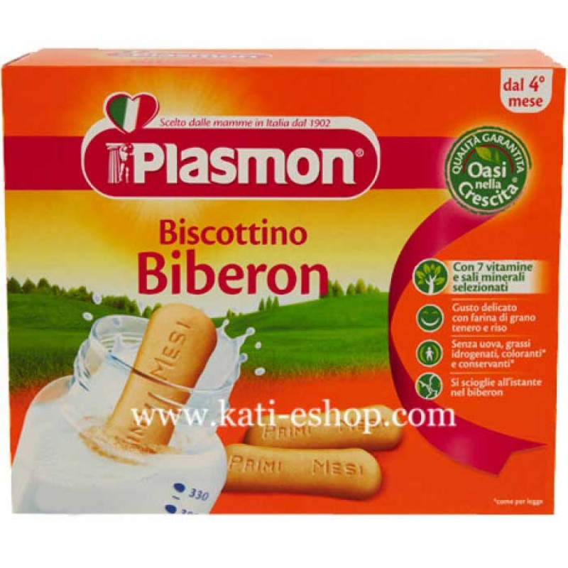 PLASMON Бишкота биберон 4м. 320г с глутен