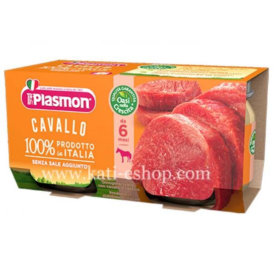 PLASMON Хомогенизирано конско месо 6м. 2х80г