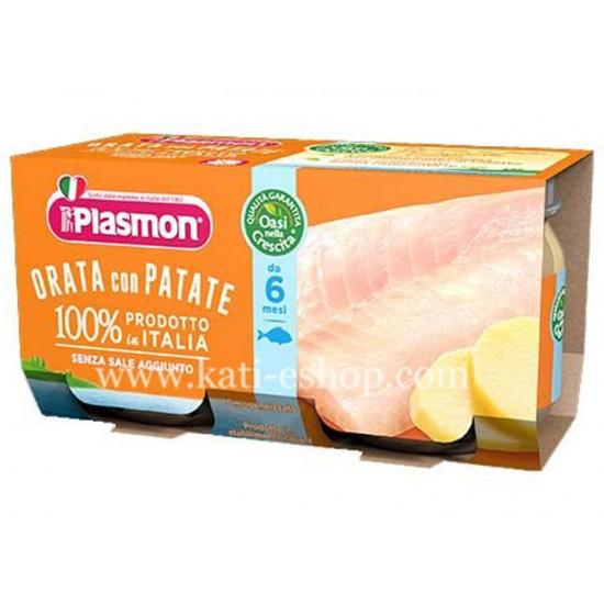 PLASMON Хомогенизирана риба ципура с картофи 6м. 2х80г