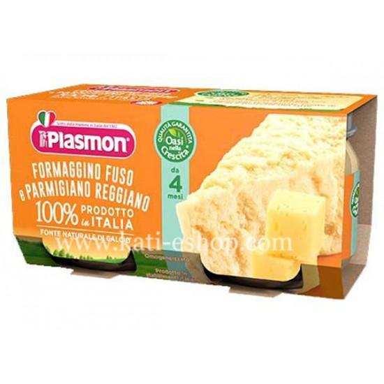 PLASMON Хомогенизирано сирене пармезан 4м. 2х80г
