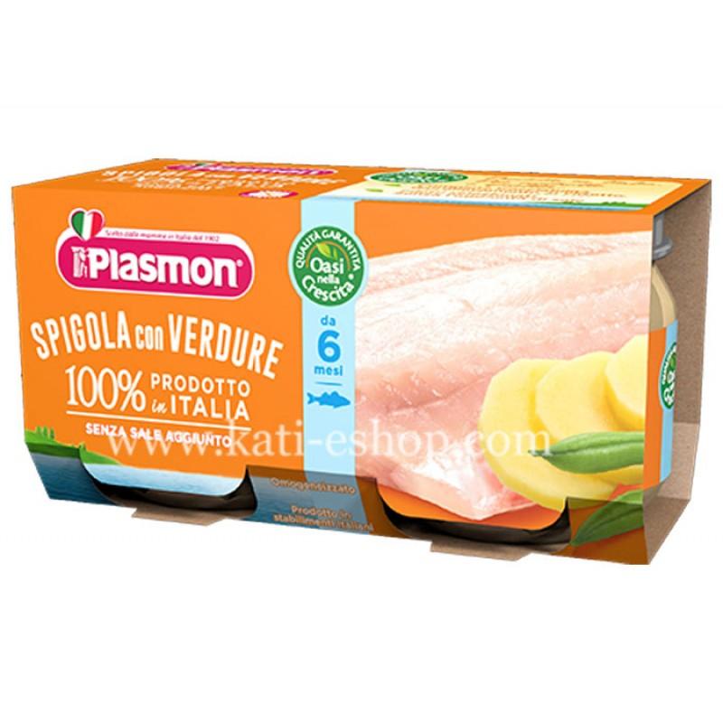 PLASMON Хомогенизирана риба лаврак със зеленчуци 6м. 2х80г